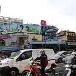 築地四丁目交差点 Tsukiji Yon-chome crossing