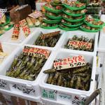 わさび @ 築地場外市場 whole wasabi @ Tsukiji Outer market