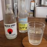 Samirai spirit, Aizu Bandai cider