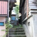 Higashiyama Onsen hot springs