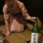 "unpasteurized sake made without added alcohol or sugar ""Naraman of Kitakata, Fukushima 奈良萬"