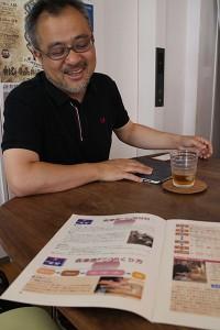 Urishi lacquering tradition in Aizu