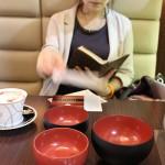 Owan balls produced by Rakuzen