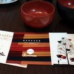 Rakuzen's brochures with Owan balls