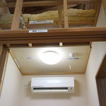 Attic structure and ceiling from now on in Japan
