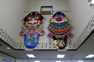Baramon kites by Mr. Iwata & Mr. Hirayama from Goto islands