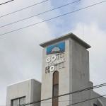 Goto Bus Terminal Hotel
