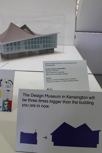 London Design Museum is moving.