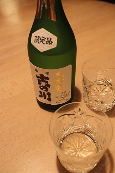 吉の川 大吟醸 Yoshinogawa daiginjo